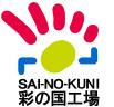埼玉県より多様な働き方 実践企業として認定