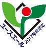 厚生労働大臣によるユースエール認定企業に認定