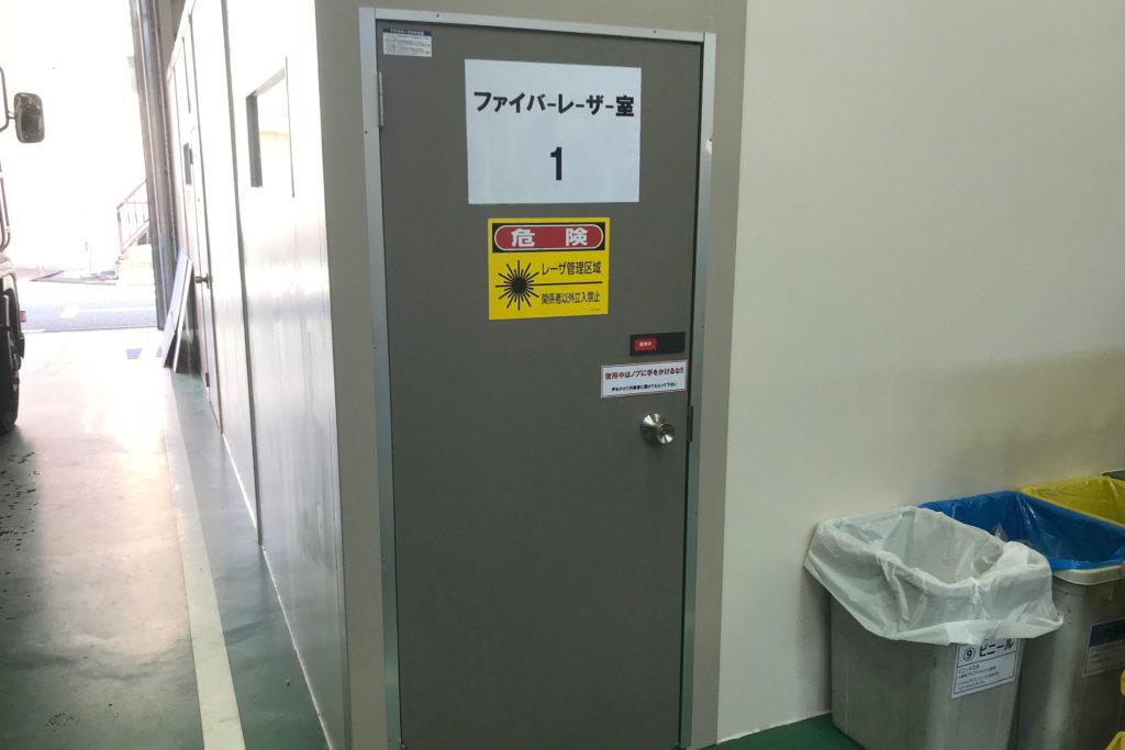 レーザー溶接安全対策