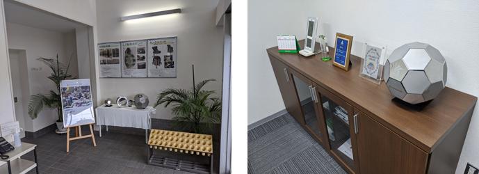 会社入口と社長室